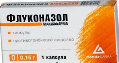 Fluconazole: properties, instructions for use, how to drink for thrush